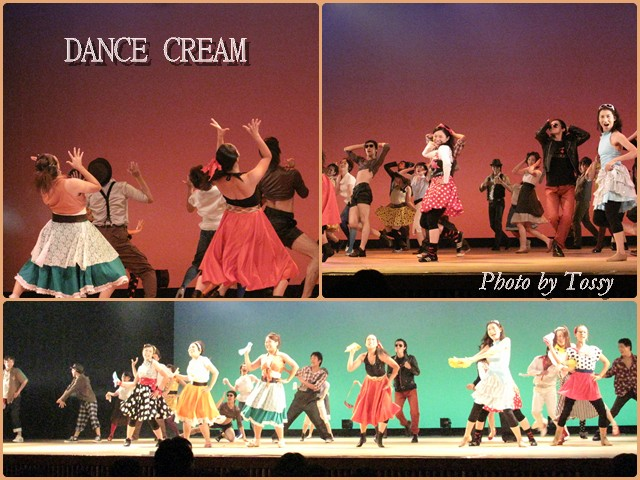 DANCE CREAM collage