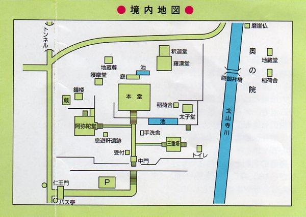 太山寺境内図