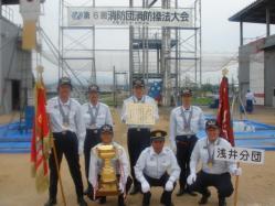 2011 市操法大会 008