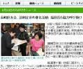 長崎新聞 9/21付