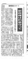 09/10/28毎日新聞夕刊