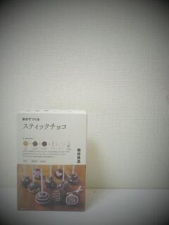 20120219070148.jpg