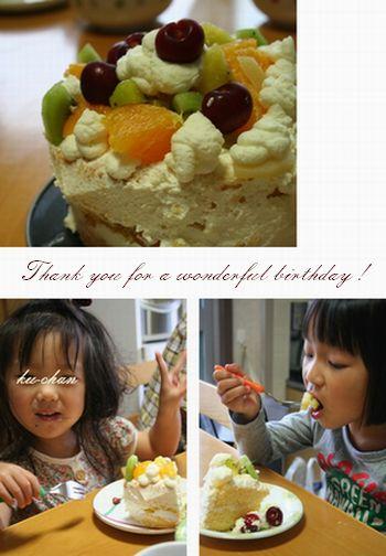 cake ok