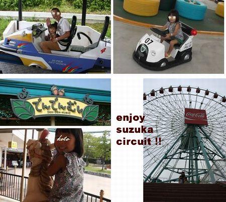 all-suzuka_20110805013734.jpg