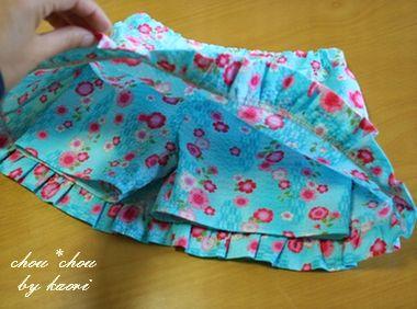 pants_20110530113138.jpg