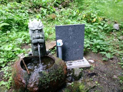 熊野神社御神水