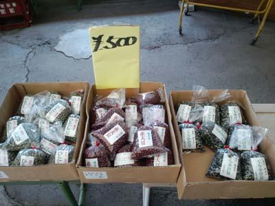土産物オリジナル豆類
