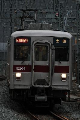 s-IMG_7974.jpg