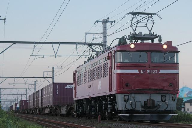 s-IMG_9357.jpg