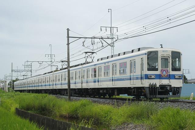 s-_MG_0119.jpg
