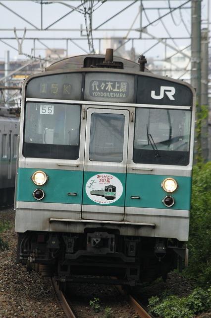 s-_MG_1170.jpg