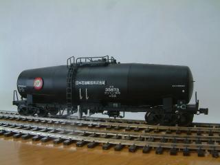 タキ35000-5