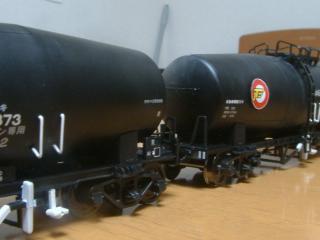 タキ35000-10