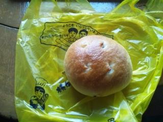 日本一高い場所にあるパン屋
