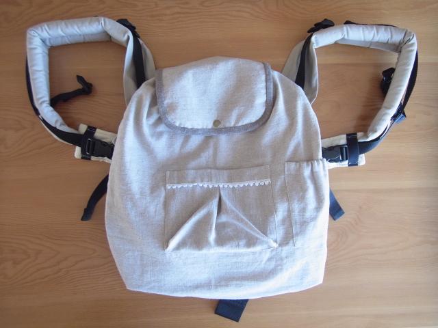 bag0249.jpg