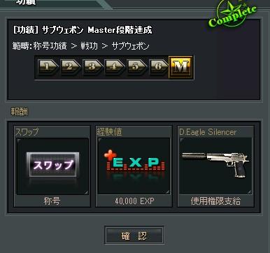 2012y01m09d_145053432.jpg
