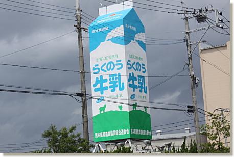 06-200908126.jpg