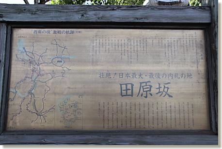 09-200908098.jpg