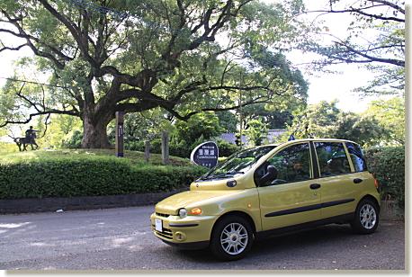 10-200908092.jpg