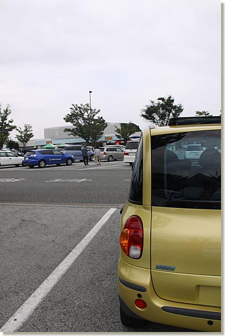 20-20090805b.jpg