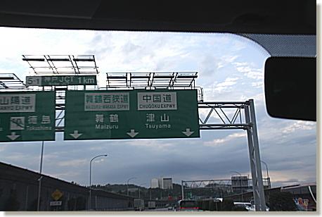 24-200908051.jpg