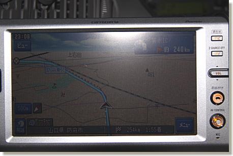 24-20090805e.jpg