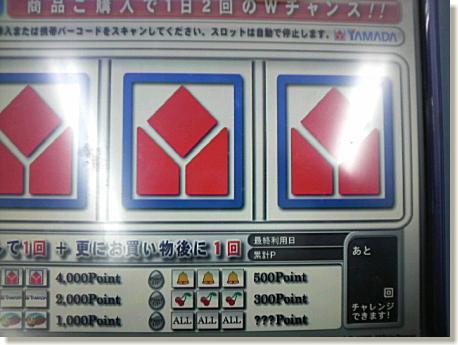 25-200910251.jpg