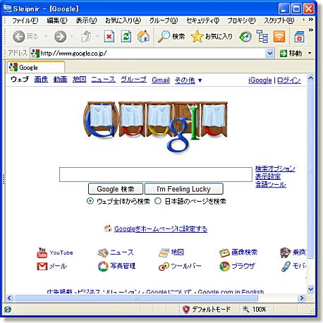 30-200908301.jpg