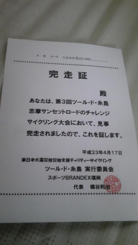 moblog_9766bc87.jpg