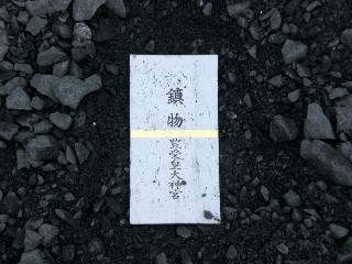 制震テ-プ22