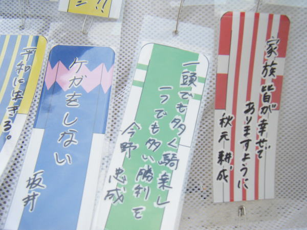 110704tanzaku-jocky1.jpg