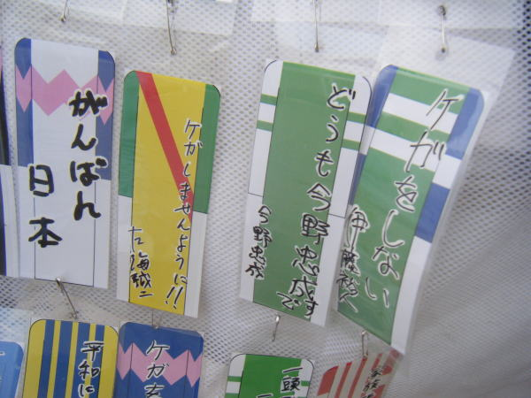 110704tanzaku-jocky2.jpg
