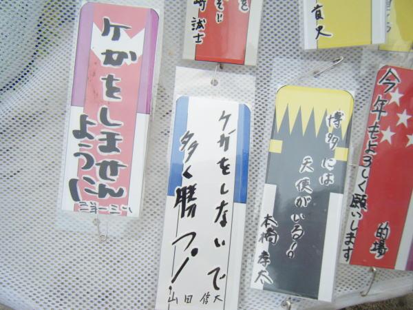 110704tanzaku-jocky5.jpg