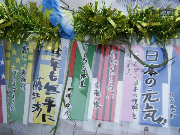 110704tanzaku-jocky7.jpg