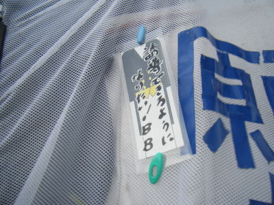 110704tanzaku-yudoba1.jpg