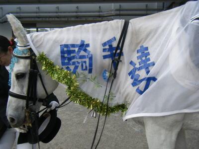 110704tanzaku-yudoba5.jpg