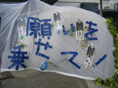 110704tanzaku-yudoba6.jpg