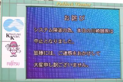 110708kaisaichushi.jpg