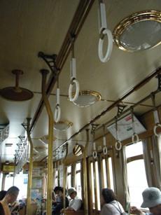 City train_120809_1