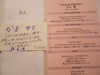 Casita_1.jpg