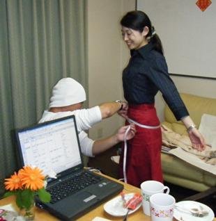 wa-maid_size_180909.jpg