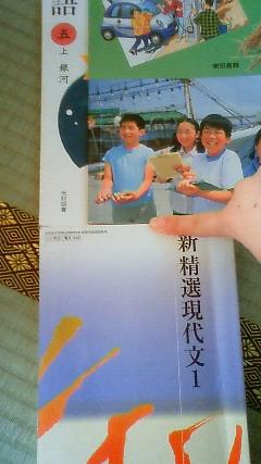 今年の教科書=小学校の教科書×2