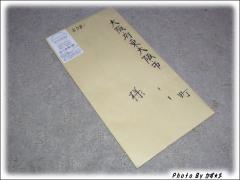 110616-01.jpg
