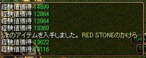 RedStone 09.09.10[22]