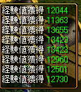 RedStone 09.09.10[23]