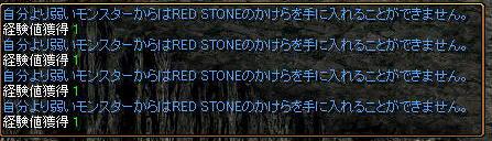 RedStone 09.09.28[01]