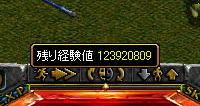 RedStone 09.10.02[01]