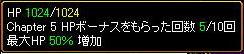 RedStone 09.10.27[01]