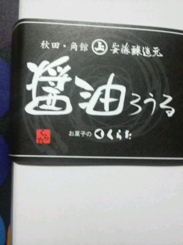 20090916212701