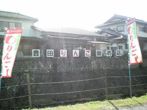 20091014084839